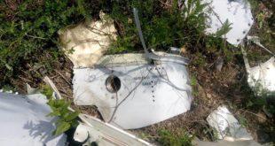 Українські бійці збили ворожий безпілотник (фото)