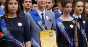 Тернопільський гімназист отримав спеціальну нагороду імені Миколи Николина (фото)