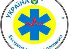 Із бюджету-2019 Тернопілля отримає кошти на пілотний медичний проект