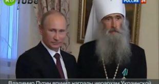 Тернопільський митрополит УПЦ (МП) благословляє вірян на поїздки в Росію