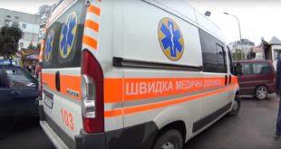 У центрі Києва невідомий розстріляв хлопця (відео)