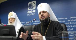 Помісну церкву України очолив митрополит Епіфаній