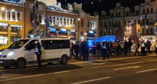 В Україні на честь Степана Бандери відбулася смолоскипна хода