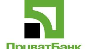 ЗМІ: суд визнав націоналізацію ПриватБанку незаконною
