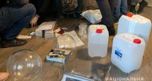 У Тернополі викрили лабораторію із виготовлення амфетаміну