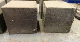Створено надміцний і водостійкий бетон
