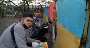 До Дня Героїв у Тернополі намалювали портрет Євгена Коновальця